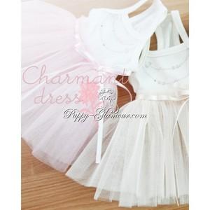 Платье Sharman Кремовый