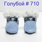 Сапожки Морозко голубые