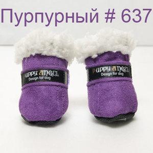 Сапожки Морозко пурпурный