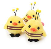 """Игрушка """"Пчелка"""" желтая"""