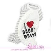Пижама 'Daddy' полосатая