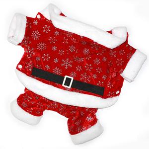 Новогодний комбинезон Дед Мороз