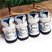 Кроссовки на шнурках синие