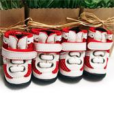 Кроссовки на шнурках красные