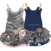 """Платье """"Twirly Dress"""""""