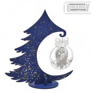 Новогодняя Ёлочка с игрушкой Йорк (серебро)